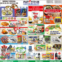 PAT Mart - Weekly Specials Flyer
