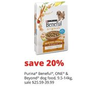 Purina Beneful, One & Beyond Dog Food