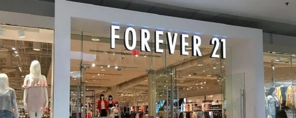 Forever 21 Has Closed Its Canadian Online Store and Started Liquidation Sales In-Store