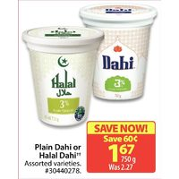 Plain Dahi Or Halal Dahi