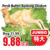 Fresh Butter Running Chicken - $9.88