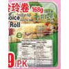 Asian Choice Soybean Roll - $3.99/pk