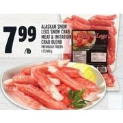 Alaskan Snow Legs Snow Crab Meat & Imitation Crab Blend  - $7.99/lb